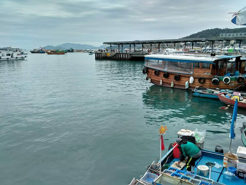 The ferry pier in Sai kung