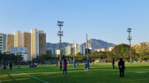 The park beside my house