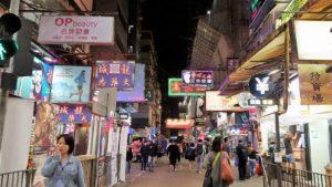The streets of Mong kok