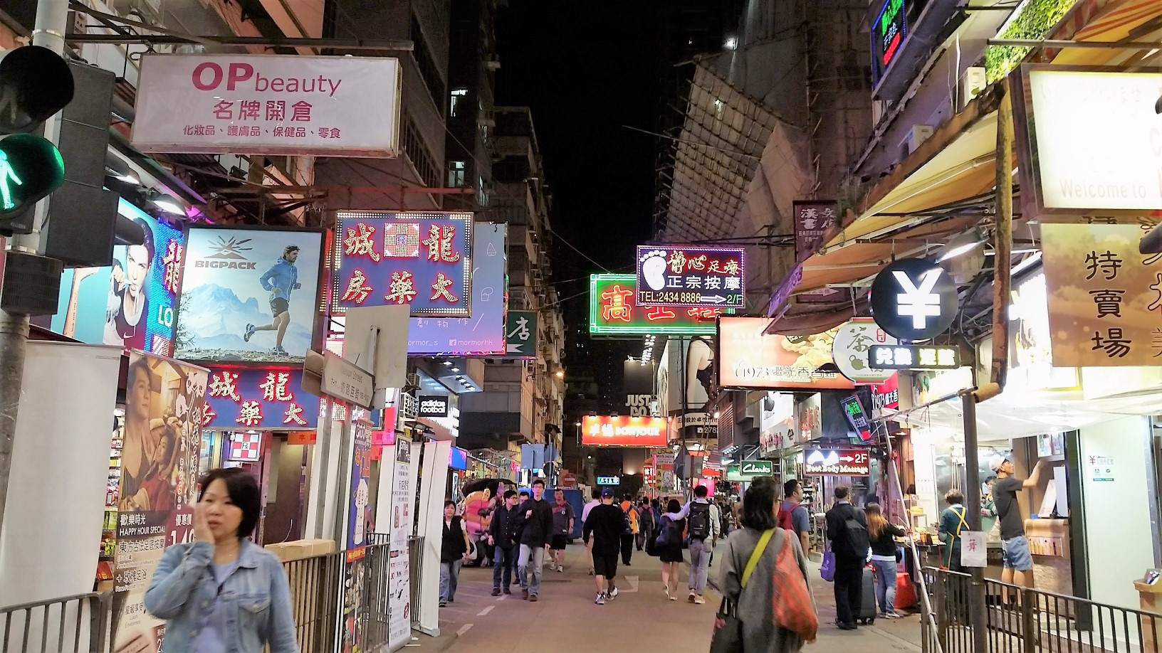 The streets of Mong kok
