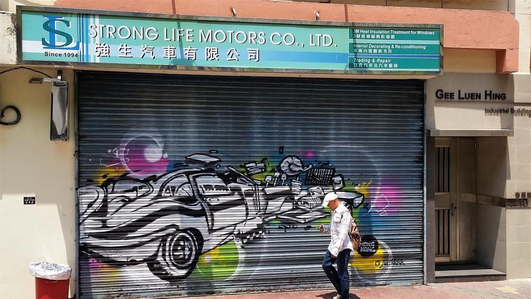 Wong Chuk Hang street art