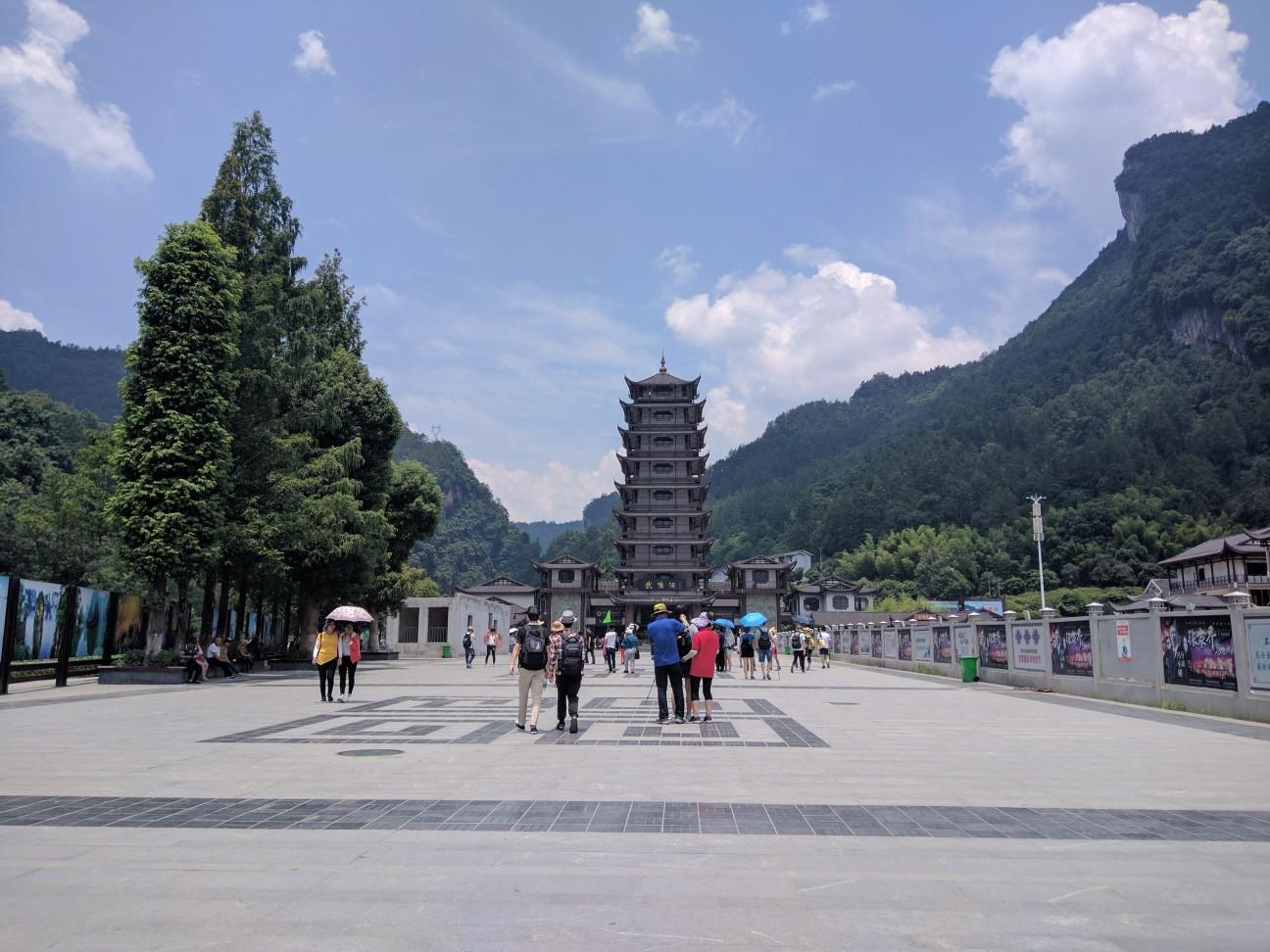 Zhangjiajie National Park entrance
