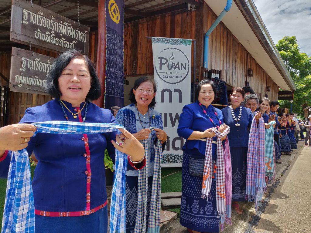 Mat mee print clothes of Ban Chiang