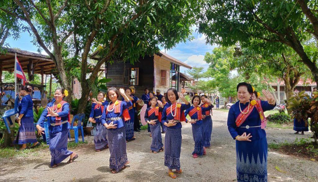 Ban Chiang Udon Thani